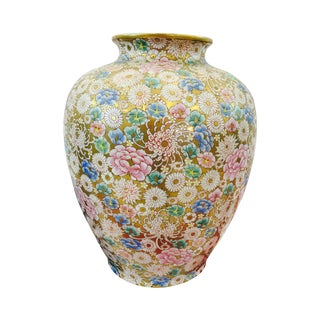 Vintage Signed Floral Asian Ginger Jar or Vase