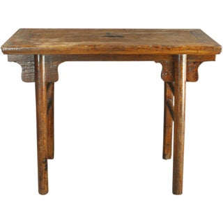 Late Qing Dynasty Carved Apron Round Legs Table