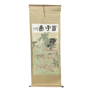 Chinese Hand Painted Silk Scroll Wall Art