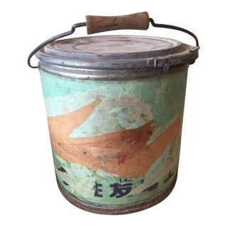 Vintage Chinese Ammo Can