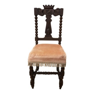 Vintage Lion Motif Peach Upholstered Side Chair