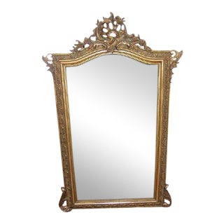 French Guilded Mirror