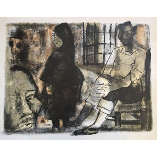 Mid Century Raymond Guerrier Attributed Lithograph