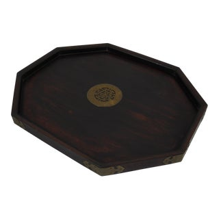 Asian Wood and Brass Serving Tray