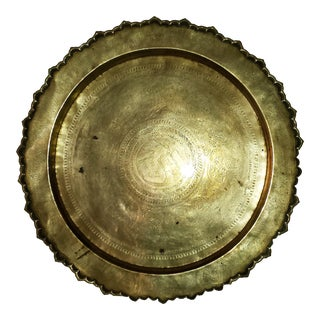Vintage Chinese Brass Tray Lg 24 Inch