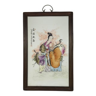 Chinese Art Famille Rose Porcelain Plaque