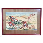 Image of Framed Equestrian Watercolor Painting