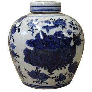 Blue & White Chinese Oriental Porcelain Ginger Jar