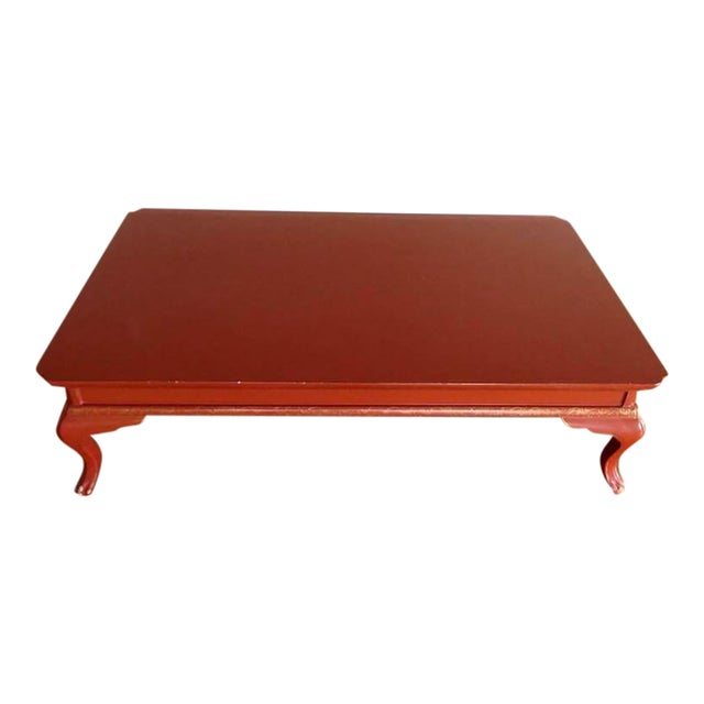 Contemporary chinese style red gold accent coffee table for Red modern coffee table