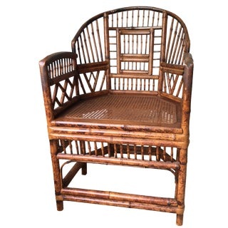 Brighton Bamboo Rattan Chair