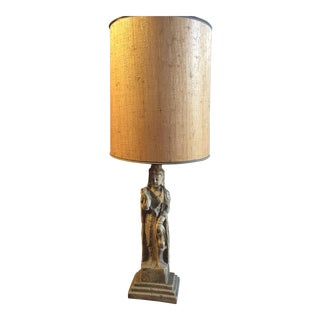 Vintage Westwood Futures Asian Table Lamp
