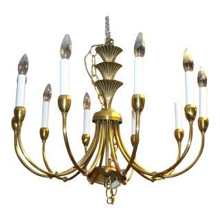 Hollywood Regency Brass Chandelier