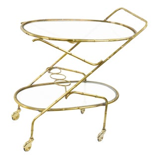 Vintage French Brass Bamboo Style Bar Cart