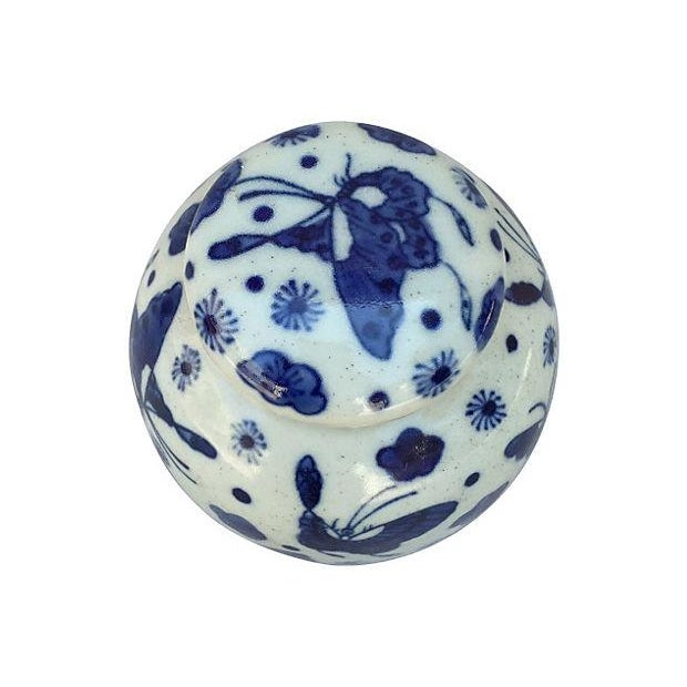 Image of Blue & White Butterfly Jar
