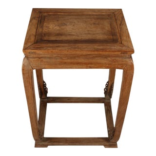 Chinese Huanghuali Wood Side Table