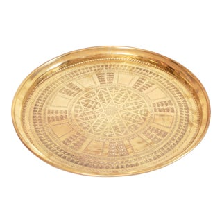Vintage Moroccan Brass Tray