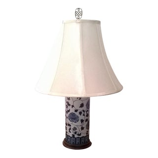 Vintage Porcelain Coffee Table Lamp