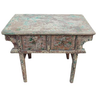 Distressed Ming 2-Drawer Entry Table