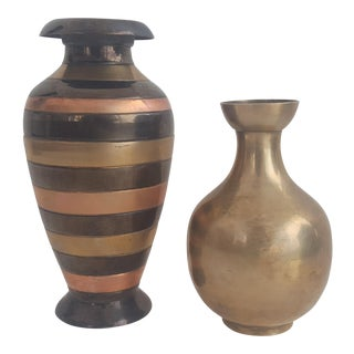 Vintage Brass & Mixed Metal Bulbous Vases - A Pair