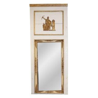 Vintage Gilt Louis XVI Trumeau Mirror