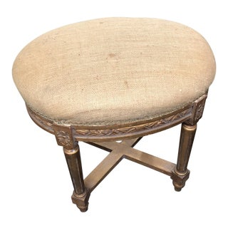 French X-Base Burlap Accent Stool