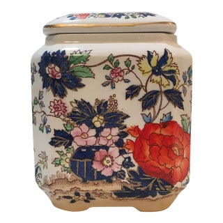 Royal Crown Japanese Tea Canister