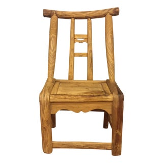 Primitive Small Wooden Chair