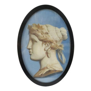 Framed Vintage Cameo Painting