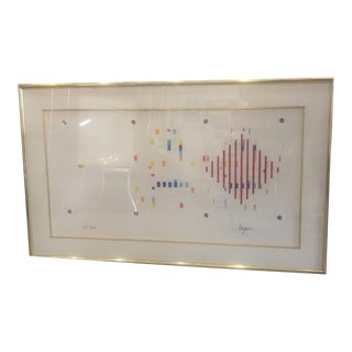 Signed Serigraph Optical Art by Yaacov Agam