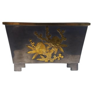Vintage Brass & Steel Footed Planter