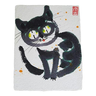 Chinese Cat Abstract Brush Painting