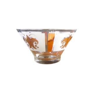 Georges Briard Hollywood Regency Large Glass Bowl