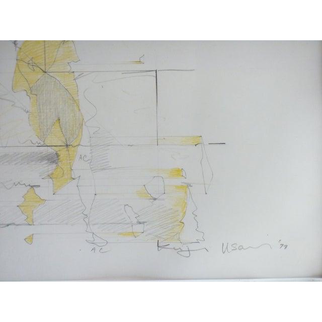 Keiji Usami Vintage 1977 Pencil Drawing - Image 3 of 3