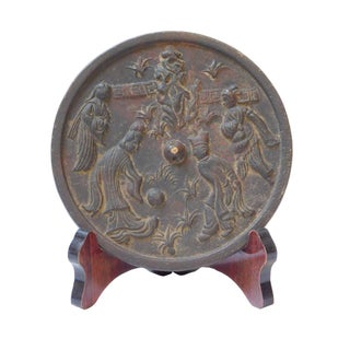 Chinese Round Iron Relief Plaque