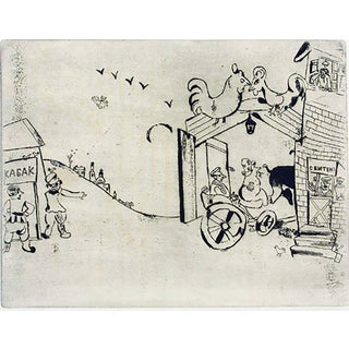 "Marc Chagall ""The Arrival of Tchtichikov"" Print"