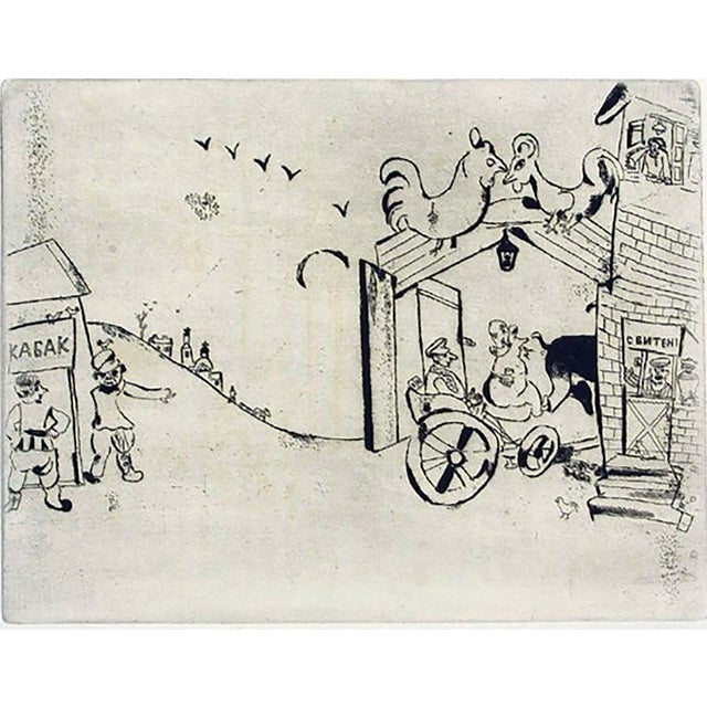 """Image of Marc Chagall """"The Arrival of Tchtichikov"""" Print"""