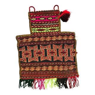 Colorful Afghani Dowry Bag