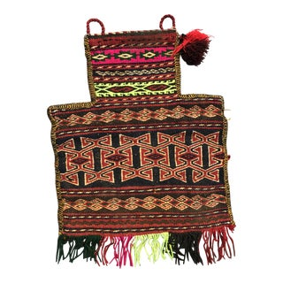 Colorful Afghani Dowry Bag