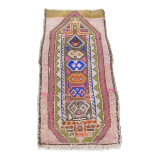 """Vintage Small Turkish Beige Wool Pile Hand Knotted Area Rug - 1'3"""" x 2'11"""""""