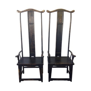 arhaus ming chairs a pair. Black Bedroom Furniture Sets. Home Design Ideas
