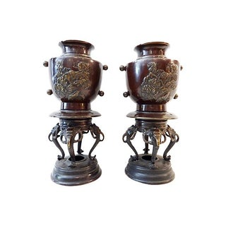 Asian Bronze Ritual Incense Burner Vases - A Pair