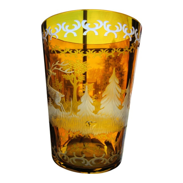 Czech Etched Amber Glass Tumbler - Image 1 of 7