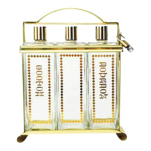 Mid Century Brass Locking Decanter Set
