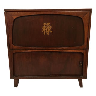 Mid-Century Bar with Brass Chinese Character