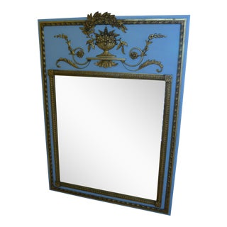 D. Milch & Sons Louis XVI Style Mirror