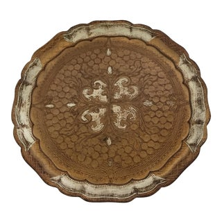 Vintage Italian Florentine Round Wood Tray