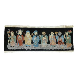 Vintage Chinese Pictorial Rug, 1'4'' x 4'