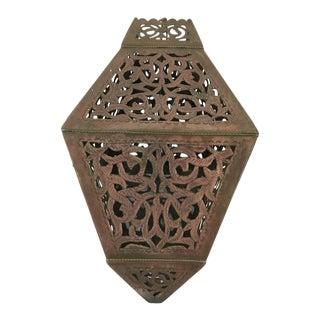 Moroccan Style Metal Lantern