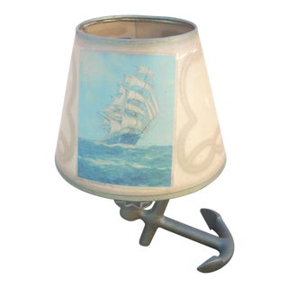 Vintage Brass Anchor Table Lamp