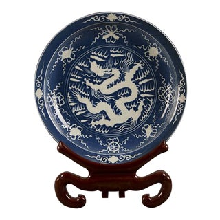 Enormous Chinese Royal Blue and White Glazed Dragon Bowl